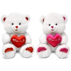 Медведь белый с сердцем - музыкальная игрушка.