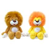 Львёнок сидящий малый (муз.)