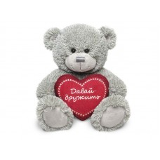 Медвежонок Стив серый с бордовым сердцем - музыкальная игрушка.