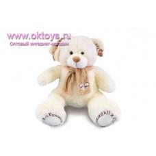 Медведь в берете с помпоном и шарфе - музыкальная игрушка