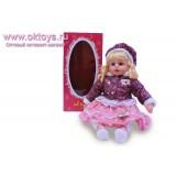Кукла Зоя в коробке