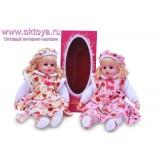 Кукла Даша в коробке
