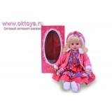 Кукла Карина в коробке