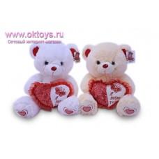 """Медведь с сердцем с надписью """"Я люблю тебя"""""""