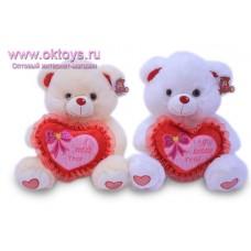 Медведь с сердцем *Я тебя люблю*
