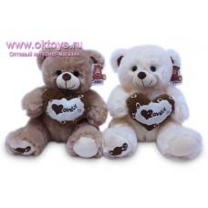 Медведь с сердечком с надписью *Lovely*